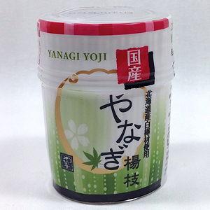国産 やなぎ楊枝N 日本製 made in japan 北海道白樺材 薬品不使用