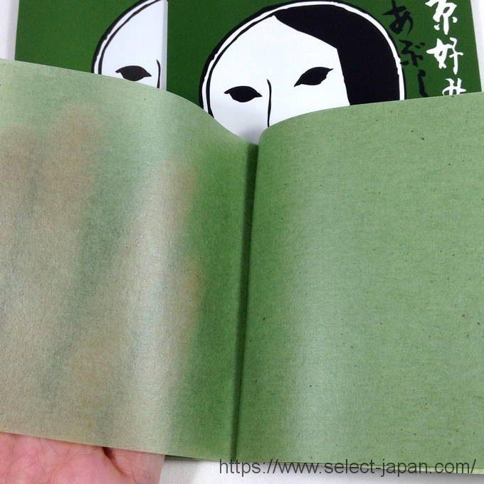 よーじや あぶらとり紙 日本製 made in japan 限定 抹茶