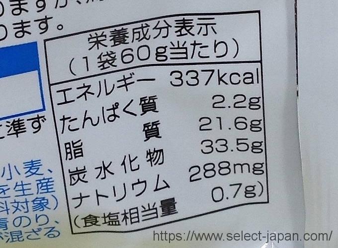 コイケヤ 湖池屋 ポテトチップス 国産じゃがいも 日本産 のり塩