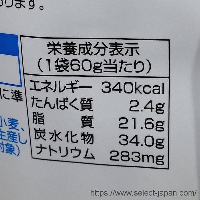コイケヤ 湖池屋 ポテトチップス 国産じゃがいも 日本産 うすしお味