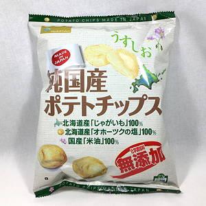 ノースカラーズ 日本製 日本産 純国産 ポテトチップス オホーツク海 米油 北海道産じゃがいも