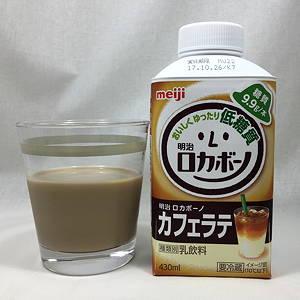 明治 ロカボーノ カフェラテ 低糖質