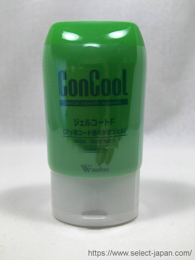 weltec ウェルテック ConCool コンクール ジェルコートF 日本製 made in japan