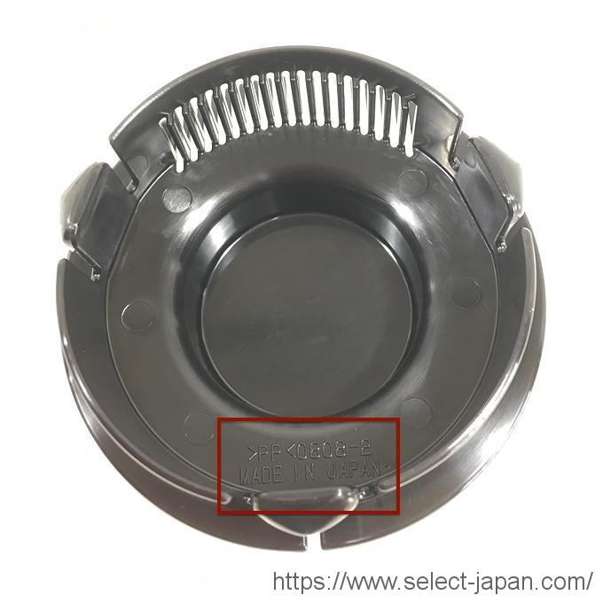 ハリオ HARIO コーヒーサーバー VCS-03 日本製 made in japan 蓋 ふた