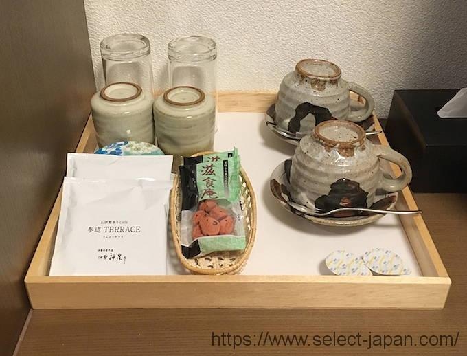 伊勢外宮参道 神泉 お茶請け コーヒー