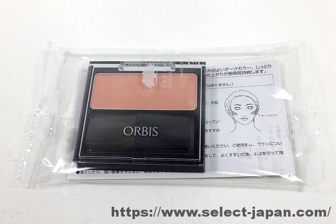 ORBIS オルビス ナチュラルフィットチーク 頬紅 チーク 日本製 made in japan コーラル