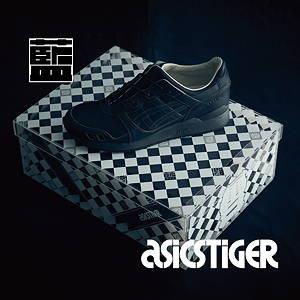 アシックスタイガー asics tiger 日本製 シューズ スニーカー made in japan 藍染め