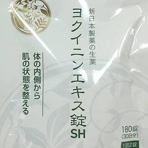 新日本製薬 ヨクイニンエキス錠SH いぼ イボ