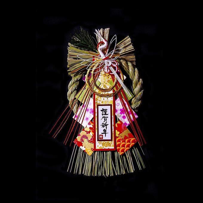 お正月飾り 迎春 日本製