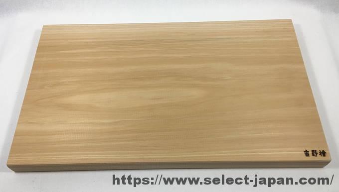 吉野檜 まな板 日本製 made in japan