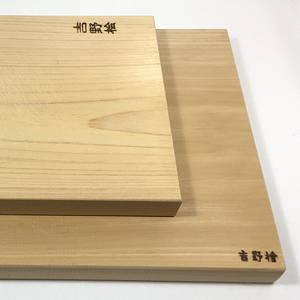 吉野桧 まな板 日本製 made in japan