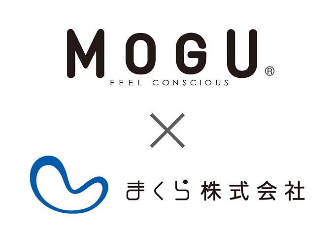 MOGU まくら株式会社 抱き枕 MOGU(R) 気持ちいい抱きまくら プラスピロー 横向き 日本製 made in japan