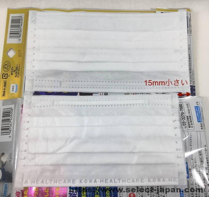 三次元マスク 興和 コーワ 純日本製 made in japan PM2.5 花粉