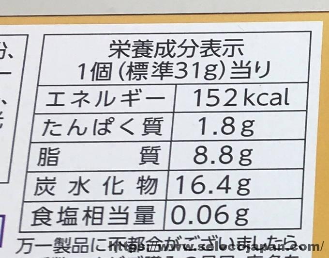 森永 ガトーショコラ
