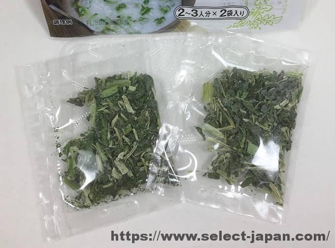 春の七草 七草粥 フリーズドライ 国産 2018