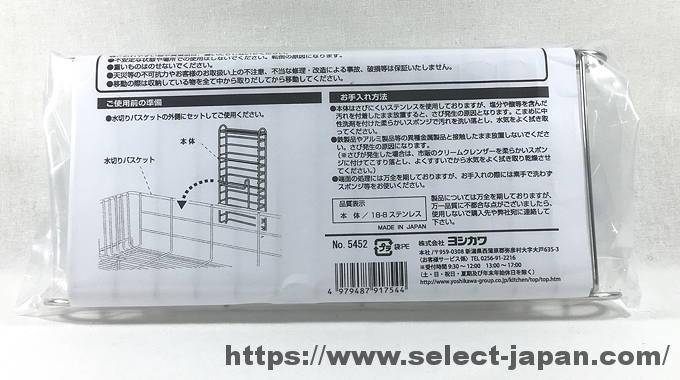 ヨシカワ ステンレス製 包丁立て 日本製 made in japan