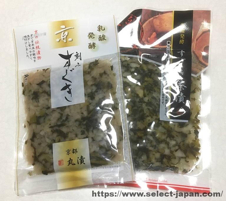 すぐき漬け 刻み酢茎 京都 漬け物 腸内環境 改善 ラブレ菌