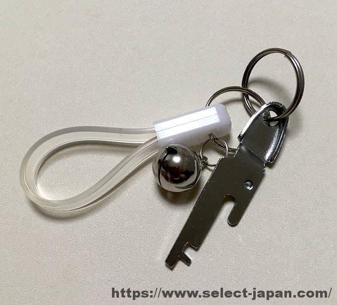 100円 鈴付き キーホルダー 自転車 日本製 made in japan
