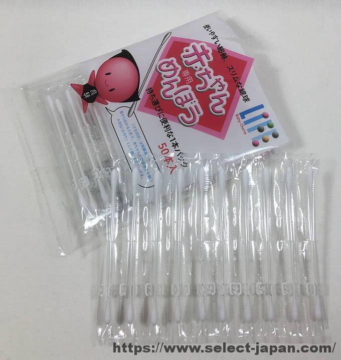 ベビー綿棒 ライフ ベビーチャーム 日本製 made in japan 平和メディク株式会社