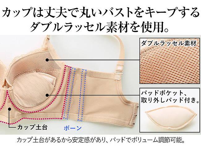 白鳩 ContRante コントランテ 補正下着 日本製 made in japan