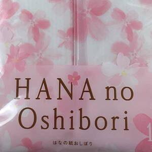 はなのフードパック はなの紙おしぼり まるき 日本製 made in japan