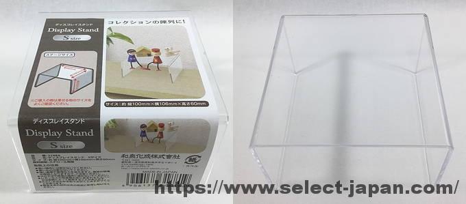 ディスプレイスタンド スチロール樹脂 和泉化成 日本製 made in japan 100円 Seria セリア