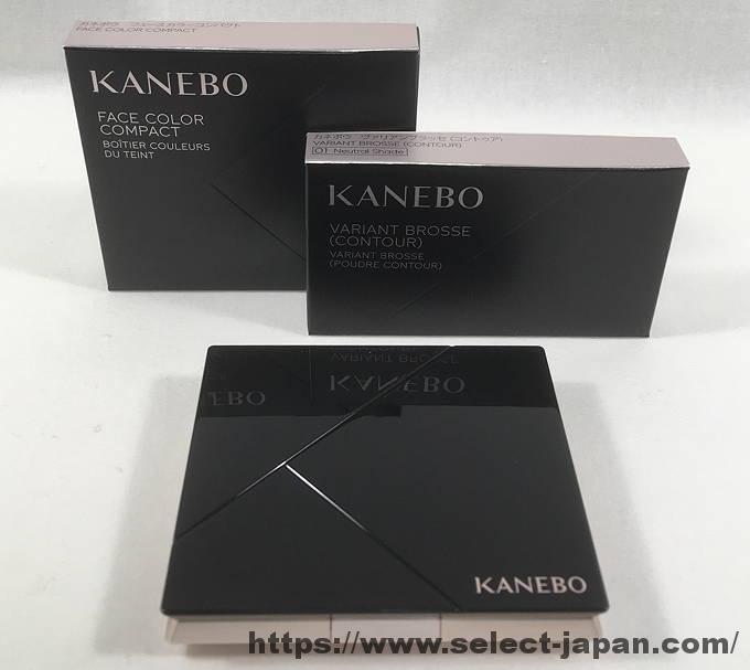 カネボウ KANEBO ヴァリアンブラッセ コントゥア フェースカラー 01 made in japan 日本製