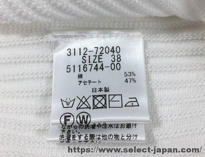 LAUTREAMONT ロートレアモン カーネーションリブニット プルオーバー ホールガーメント 日本製 made in japan