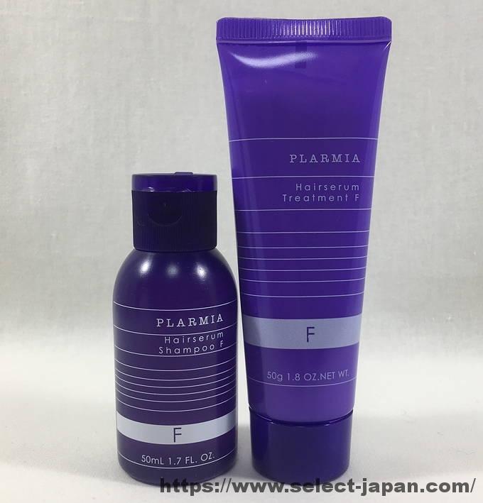 ミルボン プラーミア ヘアセラム MILBON PLARMIA Hairserum シャンプー トリートメント 日本製 made in japan F