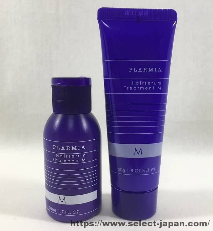 ミルボン プラーミア ヘアセラム MILBON PLARMIA Hairserum シャンプー トリートメント 日本製 made in japan M