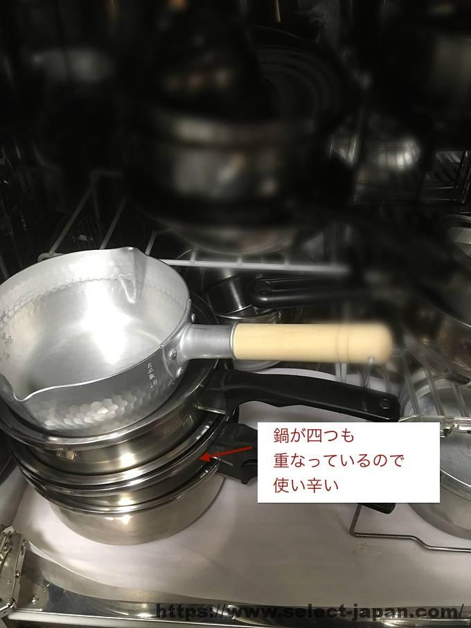 鍋 収納 効率よく 方法