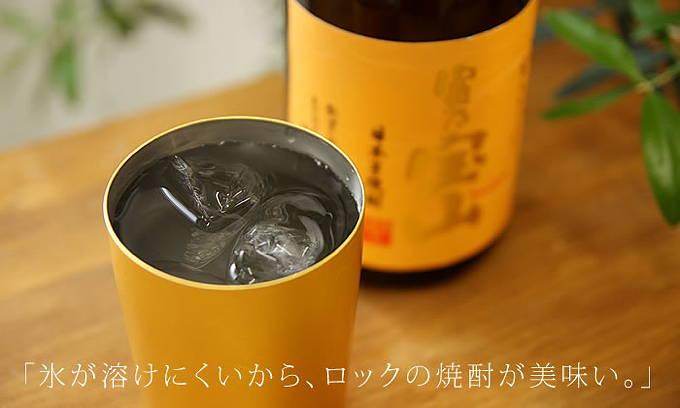 中宮虎熊商店 金箔二重タンブラー 日本製 made in japan チタン