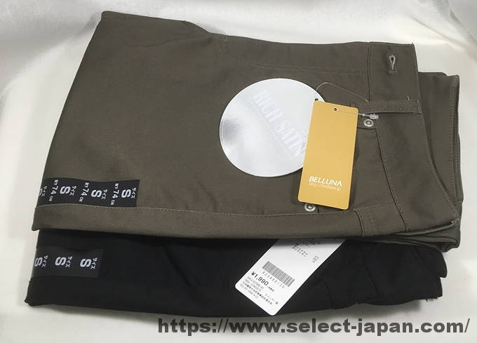 Belluna ベルーナ リッチサテン 綿サテン ストレッチパンツ パンツ 上品 光沢 ミャンマー製