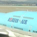 大韓航空 トラブル サービス 低い