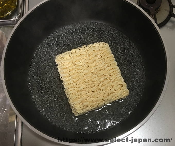 サンヨー食品 サッポロ一番 アラビヤン焼きそば