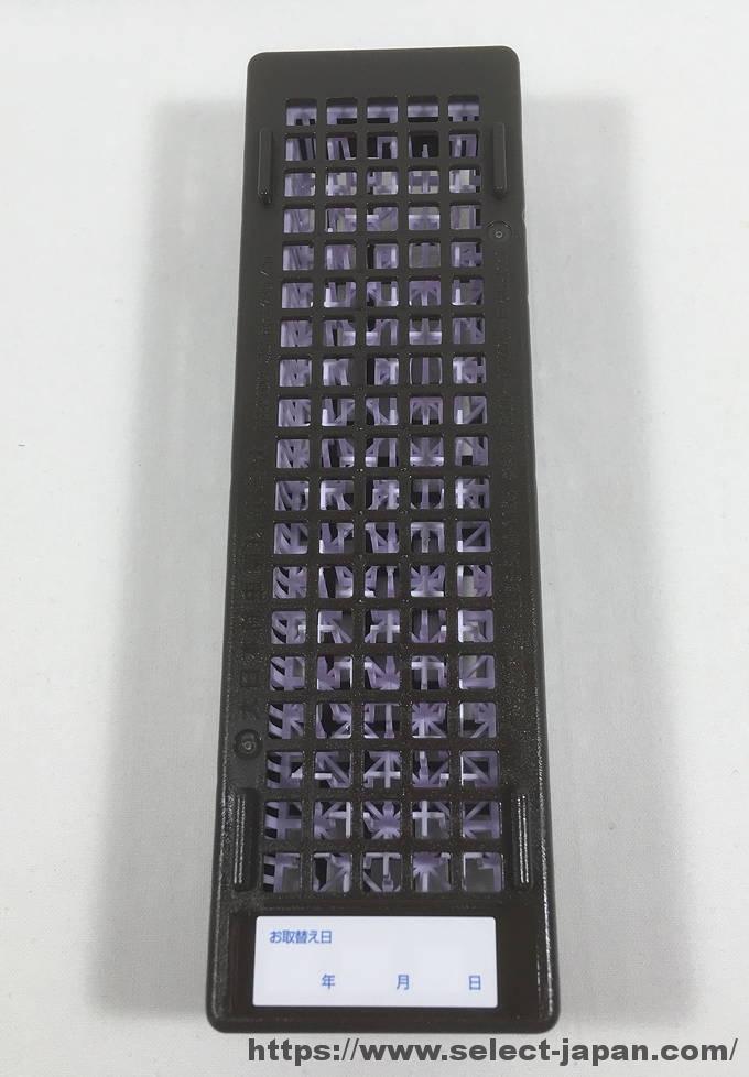 金鳥 キンチョー 虫コナーズ 玄関用 366日 日本製 made in japan