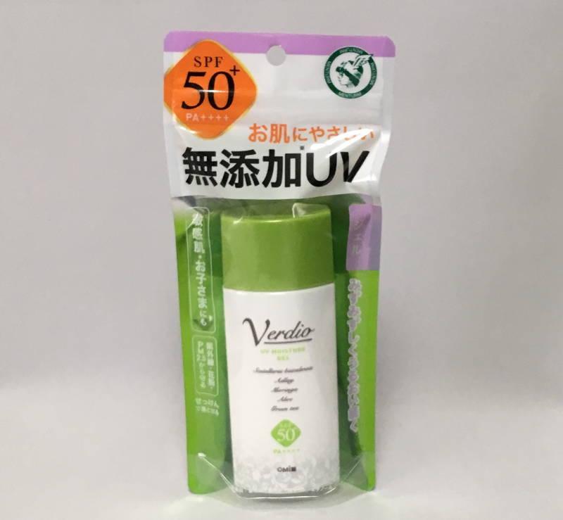 近江兄弟社 ベルディオ UV SPF50 紫外線対策 ジェル PM2.5 日焼け止めジェル せっけんで落とせる 日本製 made in japan
