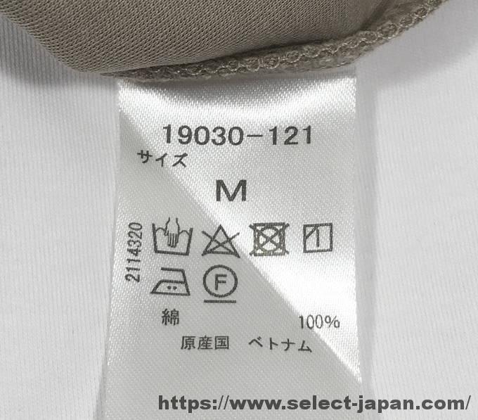 DoCLASSE ドゥクラッセ ダブルフロント Tシャツ 5分袖 ベトナム製