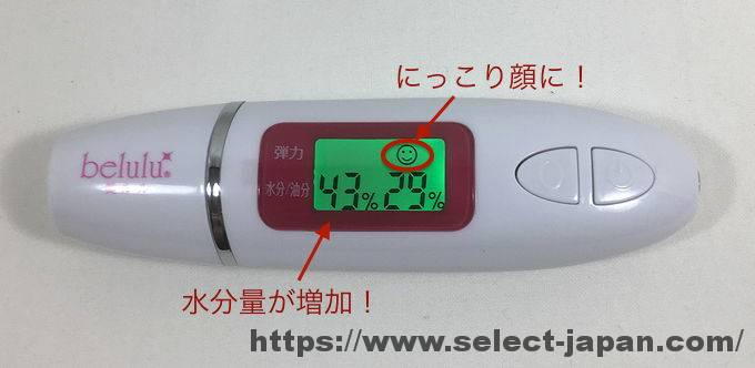 日立 HITACHI ハダクリエ HadaCrie 美顔器 CM-N4000 日本製 made in japan 使用後