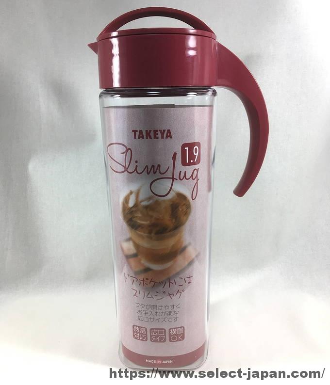 タケヤ スリムジャグ コーヒーサーバー 熱湯 横置き 日本製 made in japan