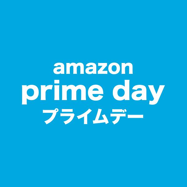 アマゾン プライムデー セール