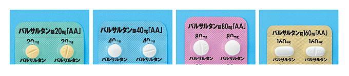 あすか製薬 バルサルタン錠AA