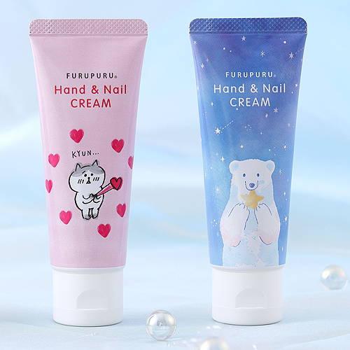フルプル ハンド&ネイルクリーム 日本製 made in japan