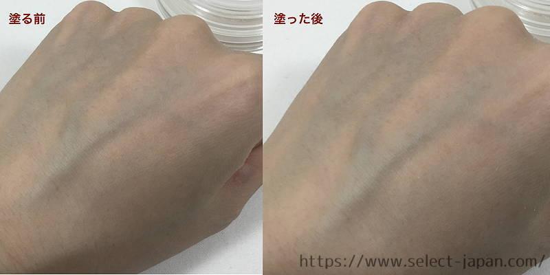 北尾化粧品部 シルクパウダー100 絹のおしろい 日本製 made in japan