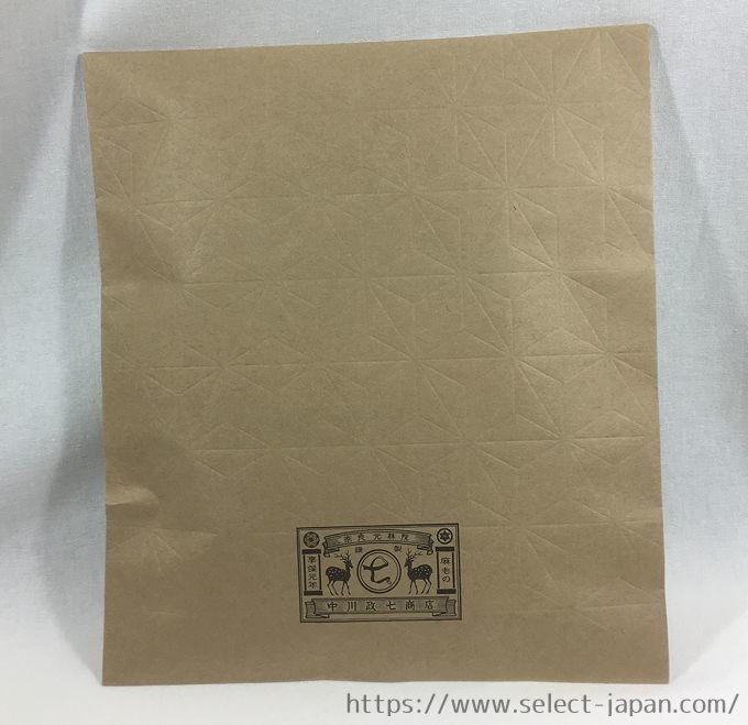 中川政七商店 ふんわり首まきてぬぐい 日本製 made in japan