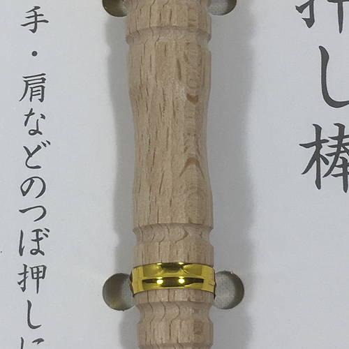Seria セリア 100円 ツボ押し棒 日本製 made in japan