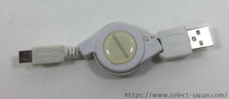 グリーンハウス リール式 USBケーブル