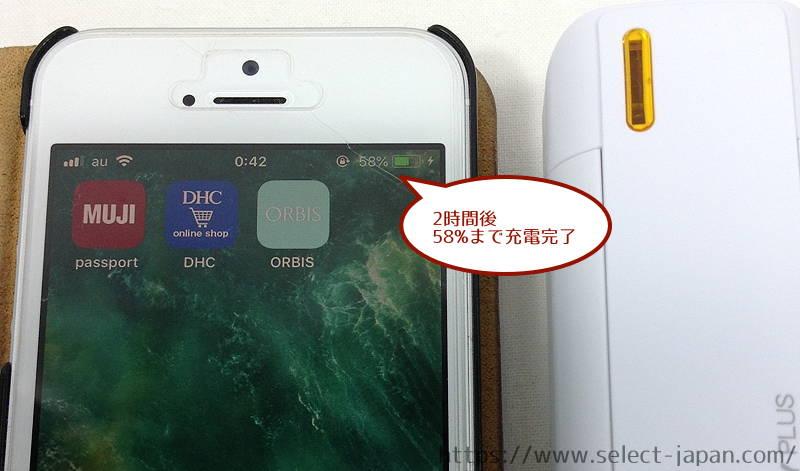 TOPLAND トップランド モバイルバッテリー 乾電池式 スマートフォンチャージ M818 日本製 made in japan