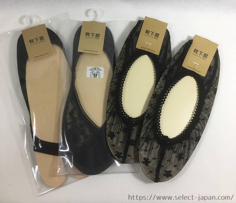 靴下屋 Tabio 通販 靴下 カバーソックス 日本製 made in japan タビオ