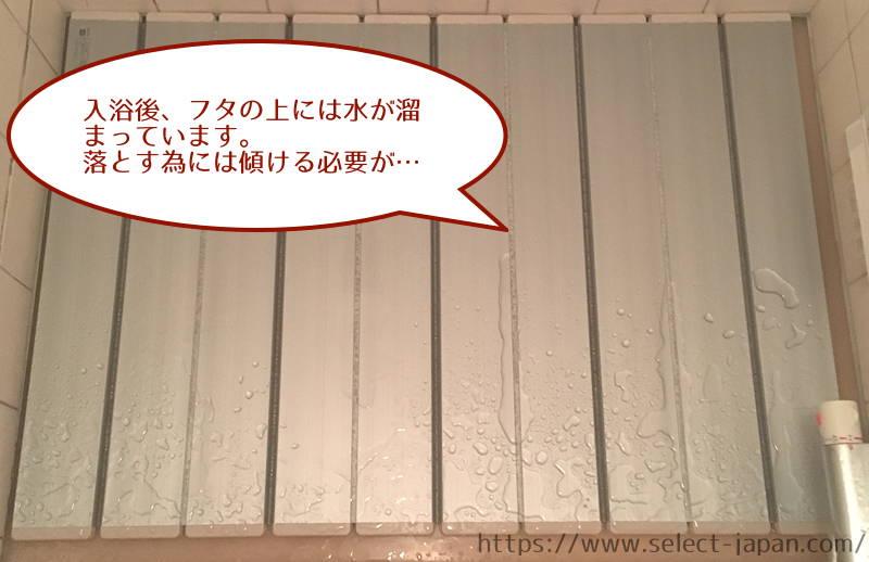 東プレ 風呂フタ おりたたみ 折りたたみ 風呂ふた 日本製 Ag ミューファン 抗菌 日本製 made in japan